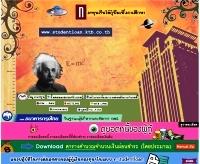 กองทุนเงินให้กู้ยืมเพื่อการศึกษา - studentloan.ktb.co.th