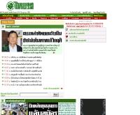 ไทยรัฐ - thairath.co.th