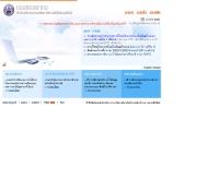 การชำระภาษีมูลค่าเพิ่มออนไลน์ - rdserver.rd.go.th/
