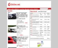 รถยนต์กับคนออนไลน์ - caronline.net/