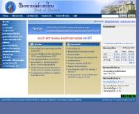 ธนาคารแห่งประเทศไทย - bot.or.th
