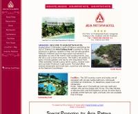 โรงแรม เอเซีย พัทยา บีช - asiahotel.co.th/asia_pattaya.htm