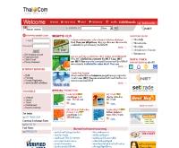 ไทยดอทคอม - thai.com