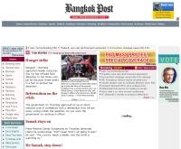 หนังสือพิมพ์ บางกอก โพสต์ - bangkokpost.com