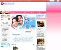 ไทยเมท - thaimate.sanook.com/