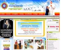 โรงเรียนสารสิทธิ์พิทยาลัย  - sarasit.ac.th