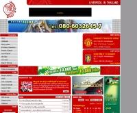 ลิเวอร์พูล อิน ไทยแลนด์ : Liverpool In Thailand - liverpool.in.th/