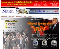 เนชั่นชาแนล - nationchannel.com/