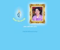 มีชัยไทยแลนด์ - meechaithailand.com