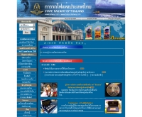 การรถไฟแห่งประเทศไทย - railway.co.th/
