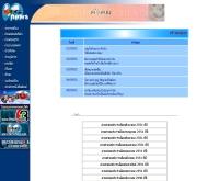 คำคมประจำวันจากช่อง 3 - becnews.com/data/kamkom.html