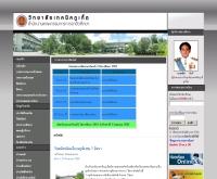 วิทยาลัยเทคนิคภูเก็ต - dovepket.moe.go.th/
