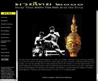 มวยไทย 2000 - members.aol.com/Thaiboxing2000/