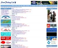 สยามฟิชชิ่ง - siamfishing.com