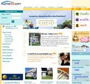 โฮมดีดี - homedd.com/