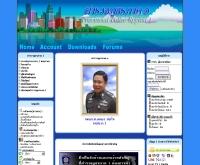 ตำรวจภูธรภาค 1 - p1.police.go.th/