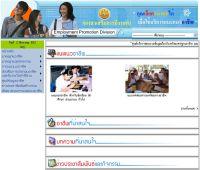 แนะแนวอาชีพ - vgnew-epd.com