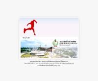 การกีฬาแห่งประเทศไทย - sat.or.th
