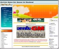 สยามเกมส์โซน - siamgamezone.com
