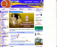 วิทยาลัยเทคนิคปราจีนบุรี - technicprachin.ac.th