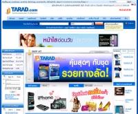 ตลาดดอทคอม - tarad.com/