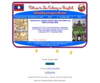 สถานทูตลาว ประจำประเทศไทย - bkklaoembassy.com/
