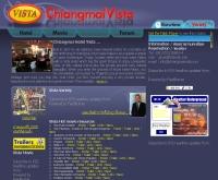โรงภาพยนตร์วิสต้า, เชียงใหม่ - chiangmaivista.com