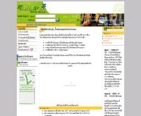 ไทยแอดพอยท์ - thaiadpoint.com/