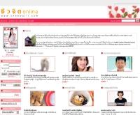 ชีวจิต - cheewajit.com