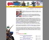 ไทยกันดั้ม - thaigundam.com