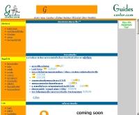 ศูนย์รวมมัคคุเทศก์ - guidecenter.com