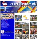บริษัท ซี.บี.ฮ๊อบบี้ เฮ้าส์ จำกัด - cbhobby.com/