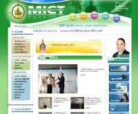 กระทรวงเทคโนโลยีสารสนเทศและการสื่อสาร - mict.go.th
