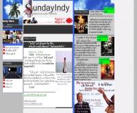 ซันเดย์อินดี้ - geocities.com/sundayindy/home