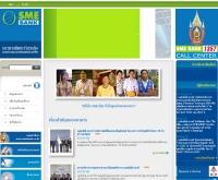 ธนาคารพัฒนาวิสาหกิจขนาดกลางและขนาดย่อมแห่งประเทศไทย - smebank.co.th
