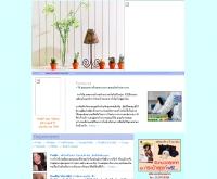ฮอบบี้ อาร์ซี ดอต คอม - healthtoday.net/thailand/ht_mag.html