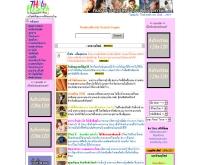 ไทยเฮลท์ - thaihealth.info