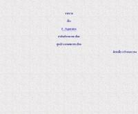 ระบบทะเบียนบ้านอิเล็กทรอนิกส์ (E-Registration) - dopa.go.th/fop/indexe_regis01.html