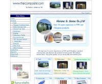 บริษัท หิรัญ เอส. เสวี จำกัด - thaicomposite.com