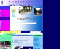 โรงเรียนบ้านไร่วิทยา - school.obec.go.th/banrai/