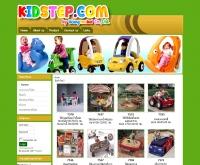 บริษัท วังอนุบาล จำกัด - kidstep.com