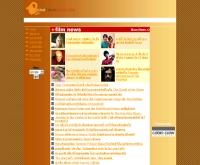 ซัมติงคูล - somethingcools.com