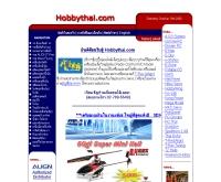 ฮอบบี้ไทย - hobbythai.com