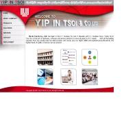 บริษัท ยิบอินซอย จำกัด - yipintsoi.com