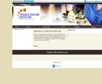 ไทยดาต้าคอม - thaidatacom.com