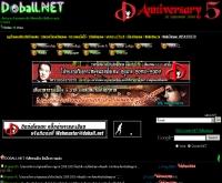 ดูบอลดอทเน็ต - doball.net