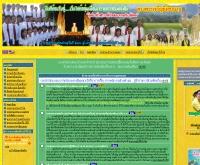 กลุ่มเพื่อนพนักงานและลูกจ้างองค์การบริหารส่วนตำบล - thailocalgov.com