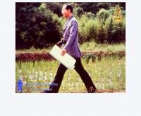 สมาคมถ่ายภาพแห่งประเทศไทย ในพระบรมราชูปถัมภ์ - rpst.mobi/