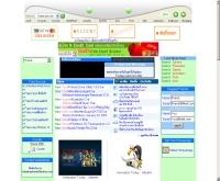 ทูเดย์โหลดดอทคอม - todayload.com