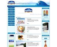 นอติลุส - nautilus.co.th